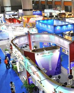 受邀参与第二届国际金属工业展览会