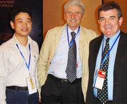 第五届中国国际不锈钢大会