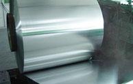 耐热不锈钢是如何分类的?走,问问鑫发精密去