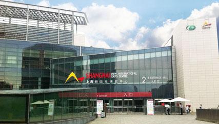 鑫发精密在第八届上海国际不锈钢展览会 大放光彩