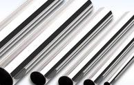鑫发为您分析:双相不锈钢有何特性及特点