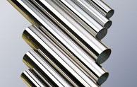 氮对不锈钢的影响有哪些?看鑫发金属怎么说