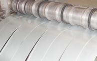 鑫发金属专家为您解析:精密不锈钢带酸洗的方法