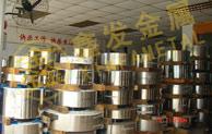 厂家解析:如何简单判断不锈钢带的质量