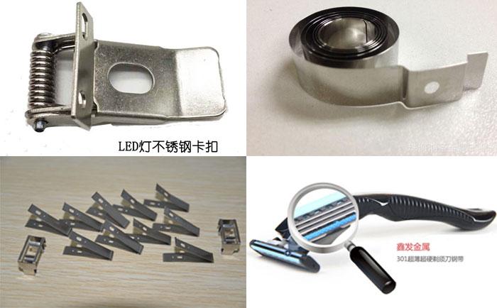 在各行各业中发光发热的SUS301精密不锈钢带